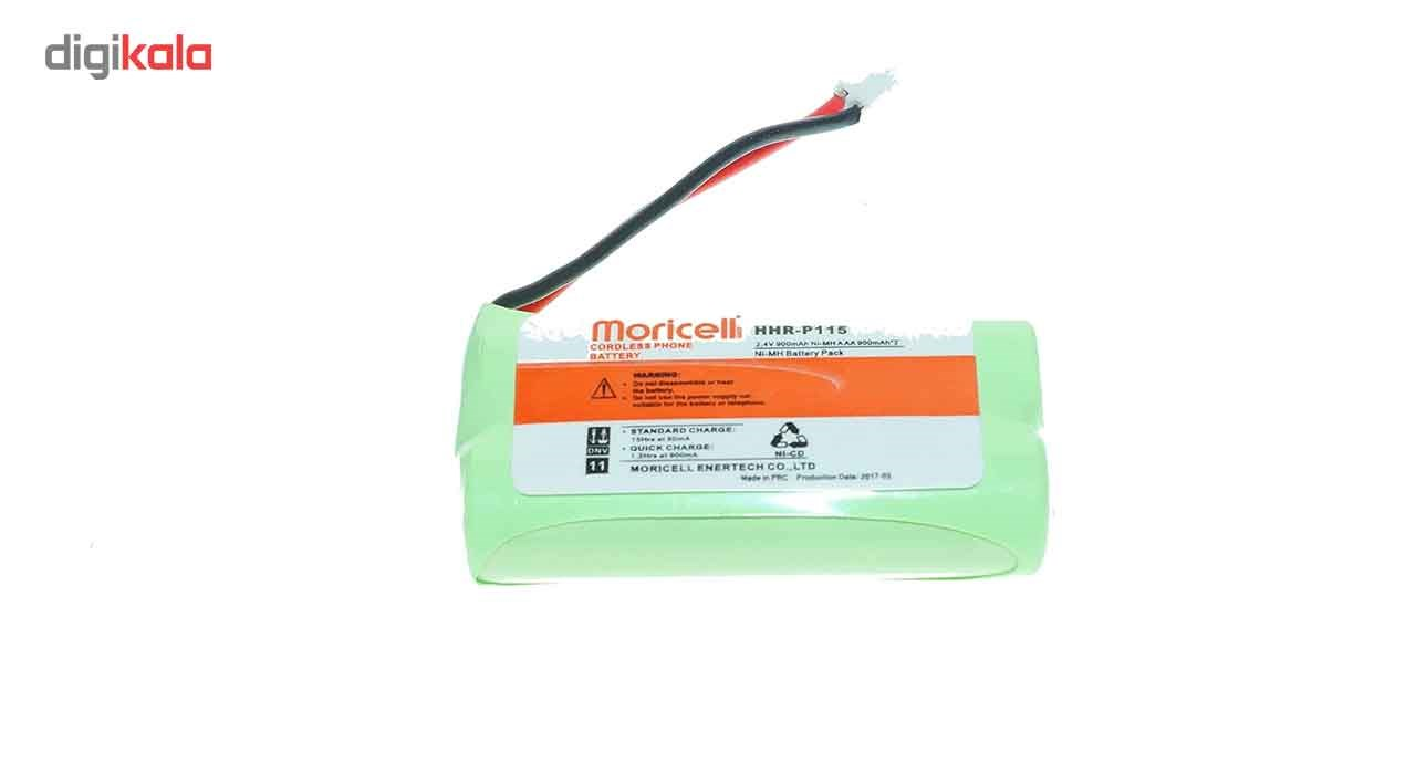 قیمت                      باتری تلفن بی سیمMD مدلHHR-P115