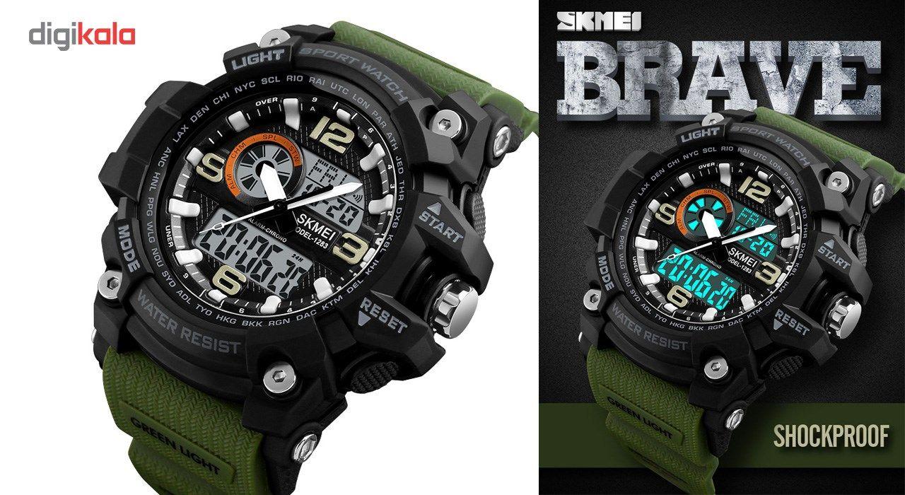 ساعت مچی دیجیتالی اسکمی مدل 1283 -  - 3