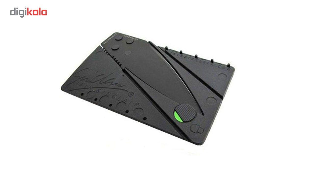 چاقوی مدل جیبی main 1 1