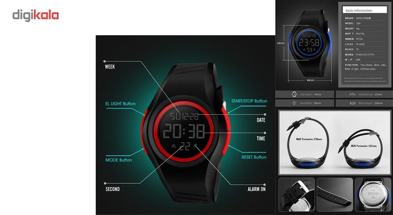 ساعت مچی دیجیتالی اسکمی مدل 1269 کد 04