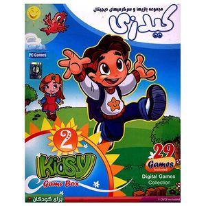 مجموعه بازی کامپیوتری Kidsy Game Box 2
