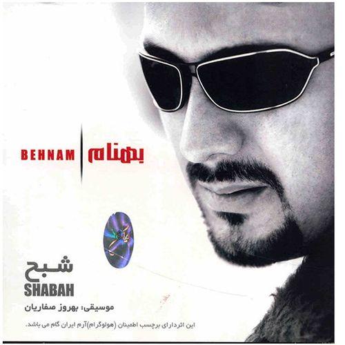 آلبوم موسیقی شبح - بهنام صفاریان