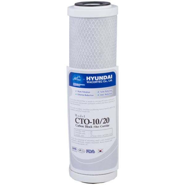 فیلتر کربن جامد تصفیه آب هیوندای واکورتک مدل CTO-10