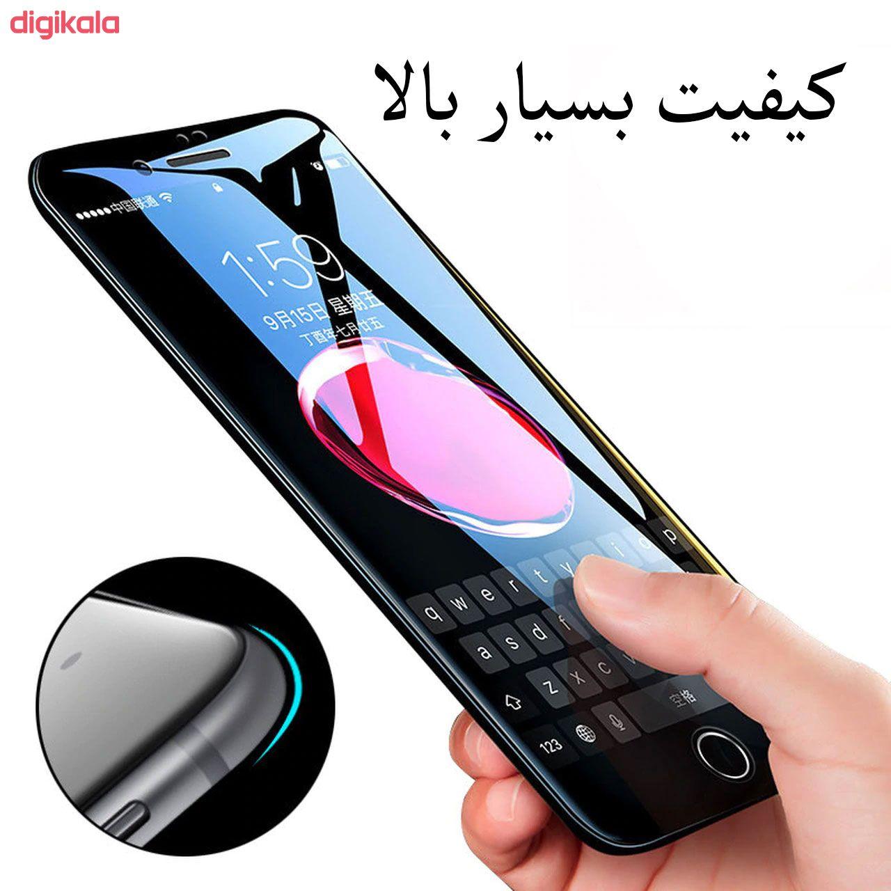 محافظ صفحه نمایش مدل FCG مناسب برای گوشی موبایل اپل iPhone 7 Plus main 1 2