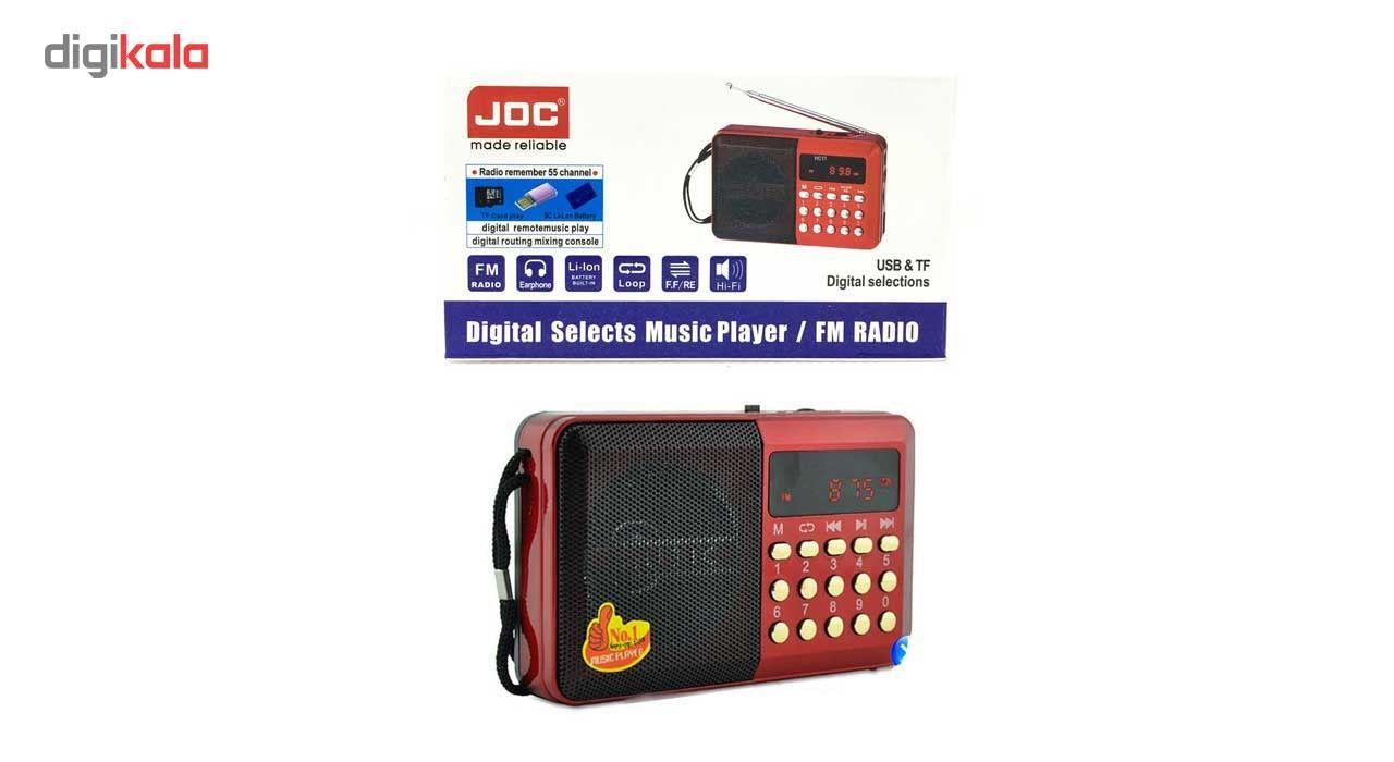 رادیو جوک مدل H011U main 1 1