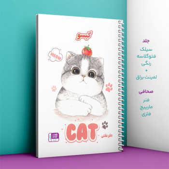 باتری موبایل مدل B800B با ظرفیت 3200mAh مناسب برای گوشی موبایل Galaxy Note 3