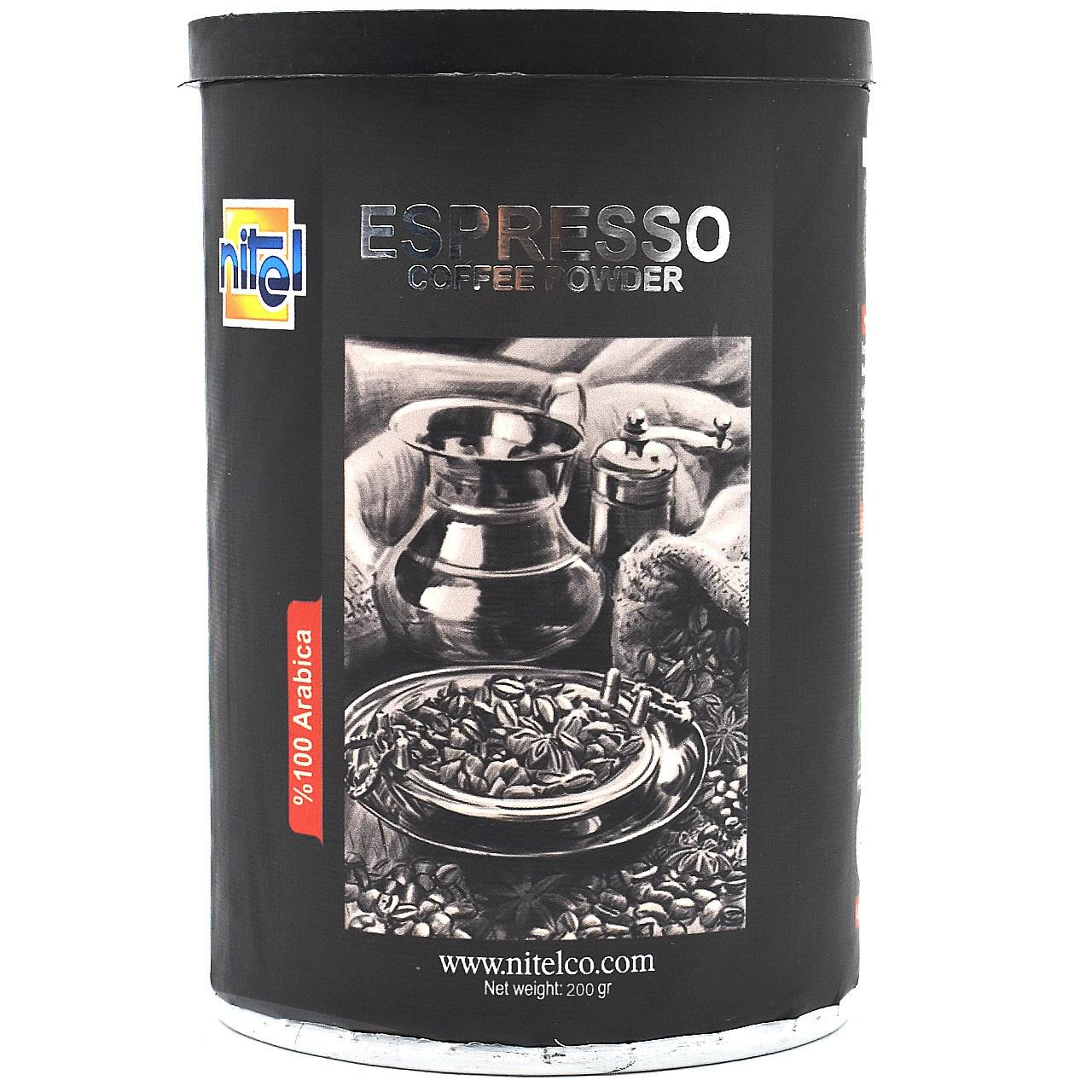 قوطی پودر قهوه نیتل مدل اسپرسو