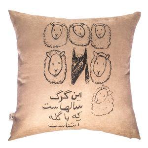 کوسن کلاژ تهران طرح گرگ کد 40105101