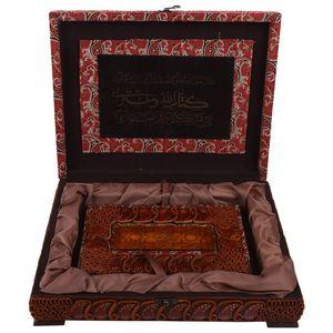 جعبه و قرآن لبه طلایی  پایاچرم طرح ساتن  مدل 00-07 سایز بزرگ