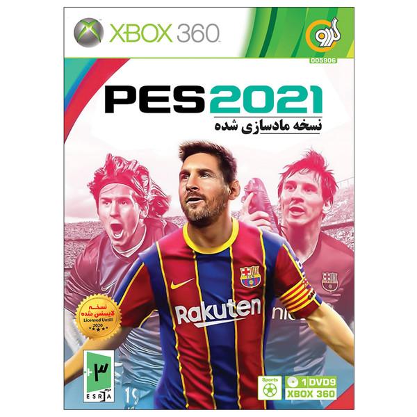 بازی PES 2021 مخصوص Xbox 360 نشر گردو