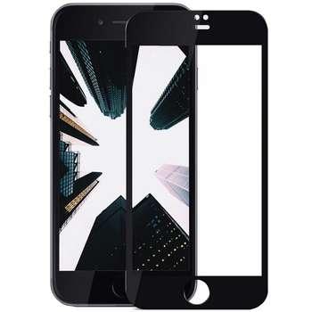 محافظ صفحه نمایش آر جی مدل Full Cover Tempered Glass مناسب برای گوشی موبایل آیفون 7