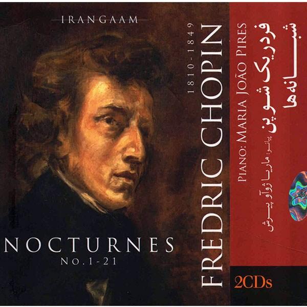 آلبوم موسیقی شبانه ها - فردریک شوپن