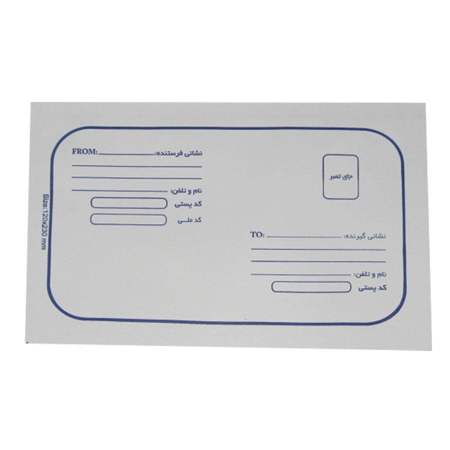 پاکت نامه پستی مدل ME-23-12 بسته 30 عددی