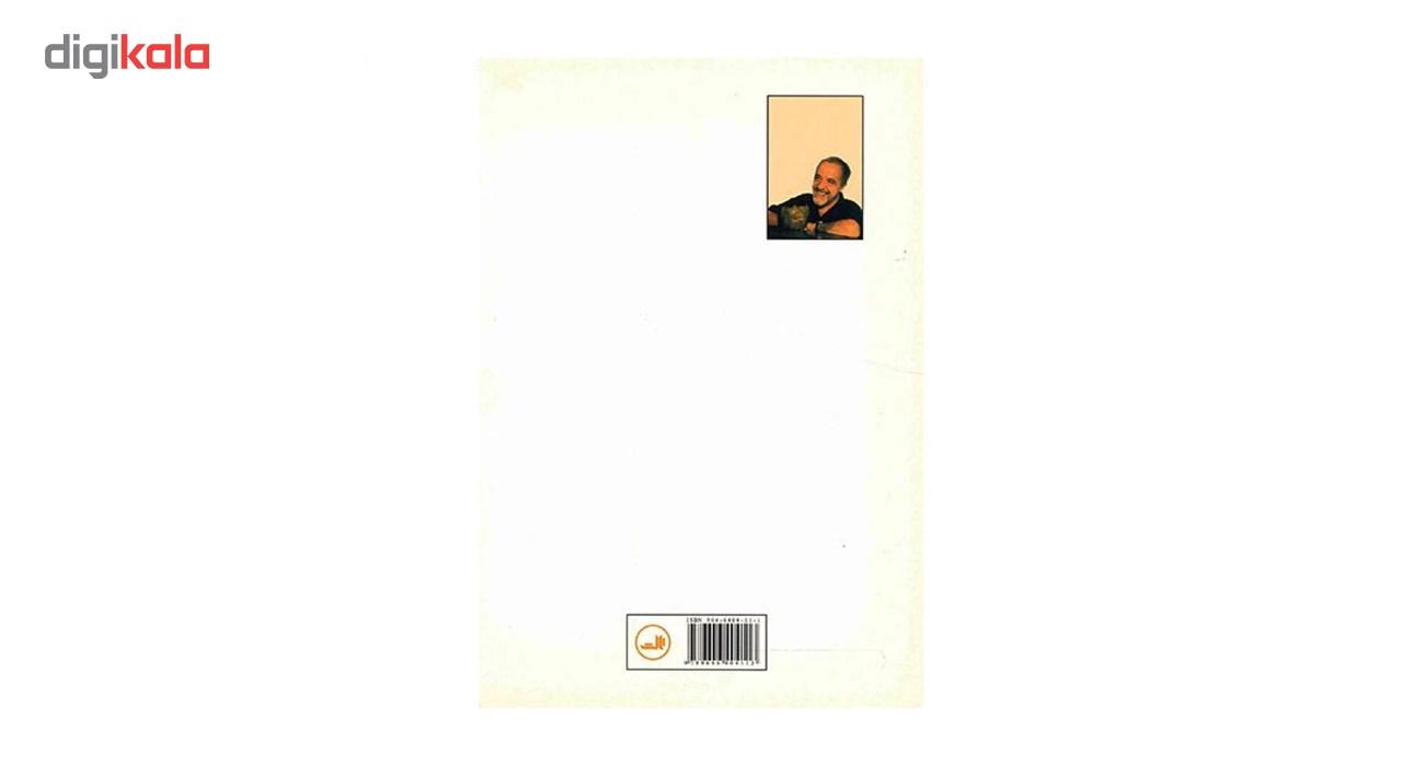 کتاب زائر کوم پوستل اثر پائولو کوئیلو main 1 1