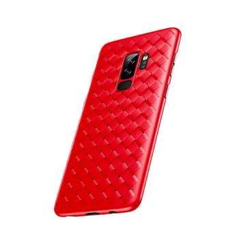 کاور باسئوس مدل BV Weaving Case مناسب برای گوشی موبایل سامسونگ گلکسی S9 Plus