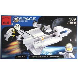 لگو فضاپیما انلایتن مدل 509 تعداد 125 قطعه