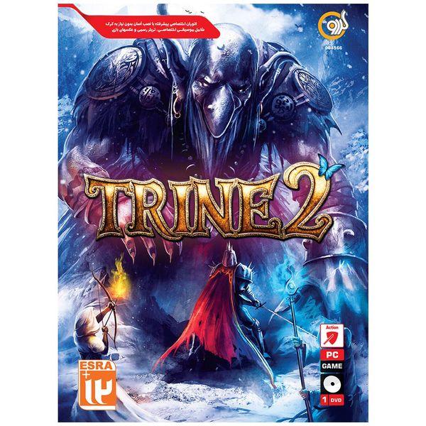 بازی Trine 2 Virayeshi مخصوص PC