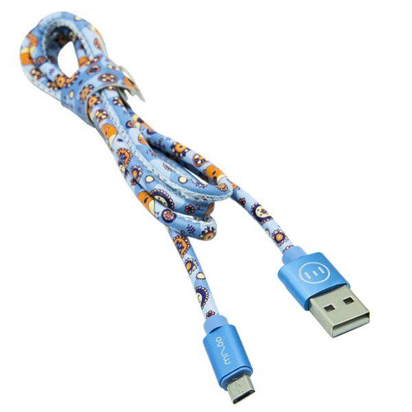 کابل تبدیل USB به microUSB میزو مدل X51 طول 1 متر