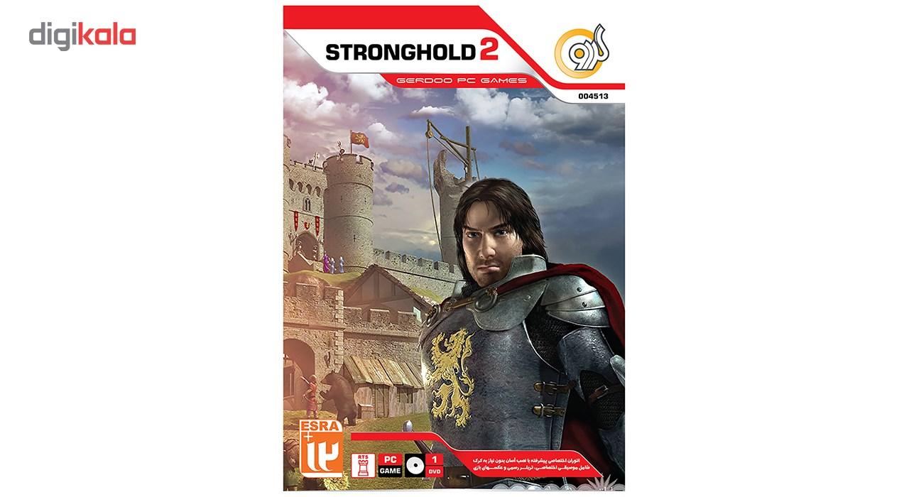 بازی Stronghold 2 مخصوص PC