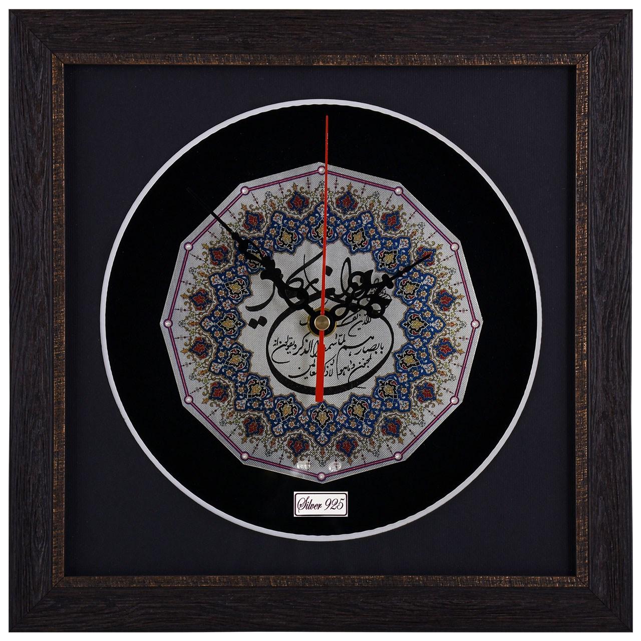 ساعت نقره گالری گنجینه طرح 12 ضلعی آیه ان یکاد مدل 00-31