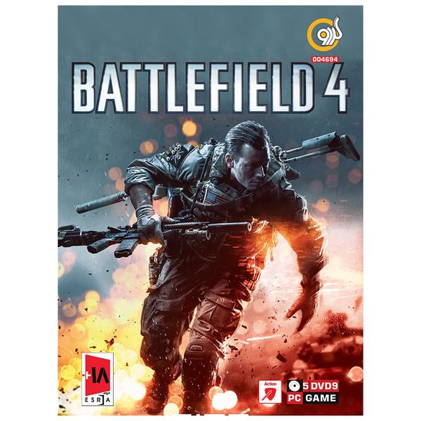 بازی Battlefield 4 مخصوص PC