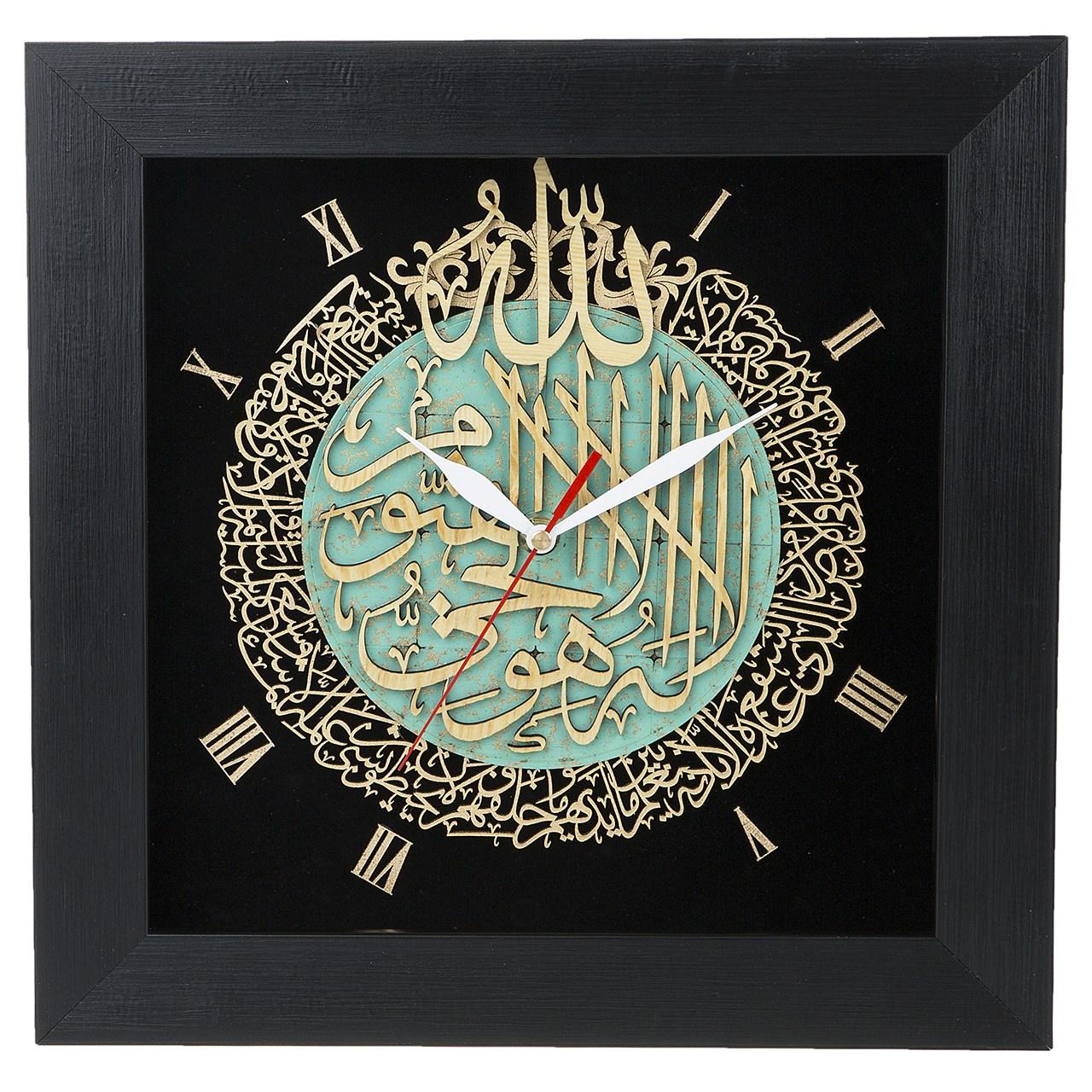 ساعت معرق دی ان دی طرح خوشنویسی آیه الکرسی کد TJ 029