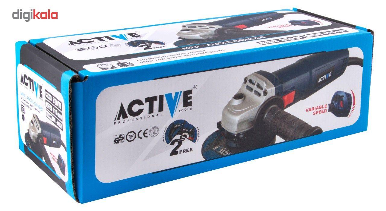 مینی فرز دیمردار اکتیو مدل AC2185V main 1 15