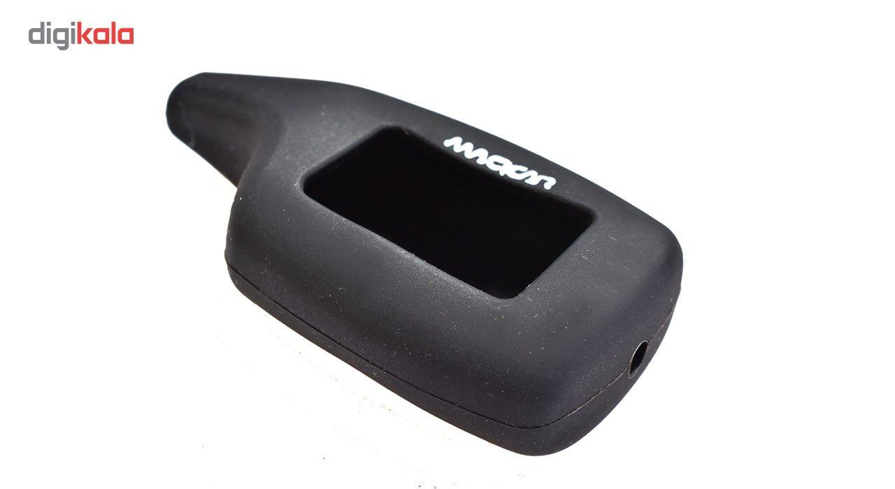 کاور سیلیکونی ریموت دزدگیر MAGICAR مدل 902 main 1 1