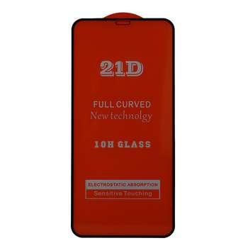 محافظ صفحه نمایش کد2 مناسب برای گوشی موبایل اپل Iphone 11 Pro Max