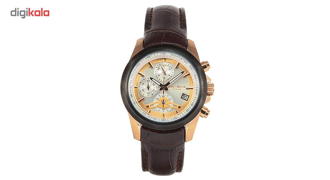 ساعت زنانه برند اوشن مارین مدل OM-8102L-2