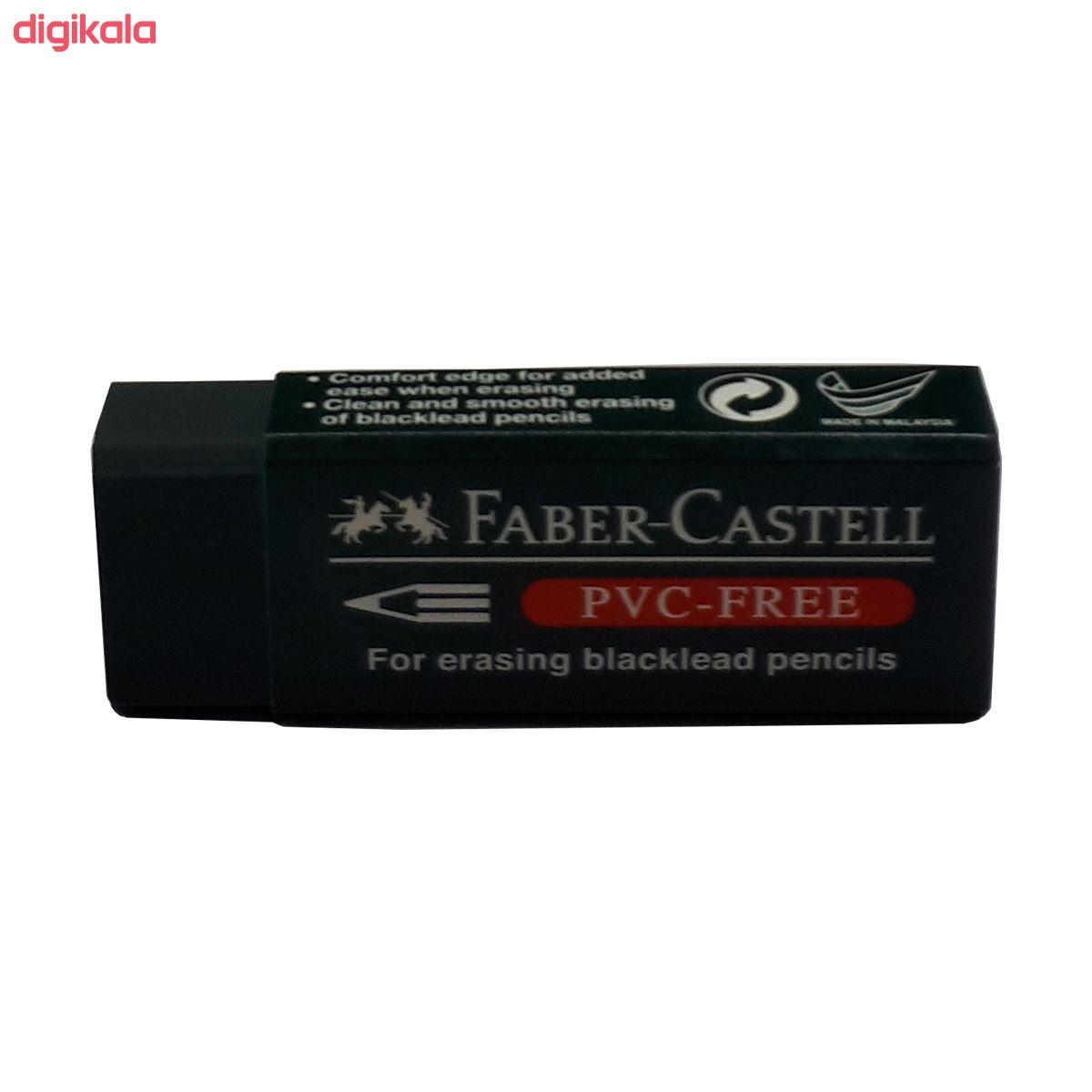 پاک کن فابر کاستل مدل PVC-FREE کد 188589 main 1 1