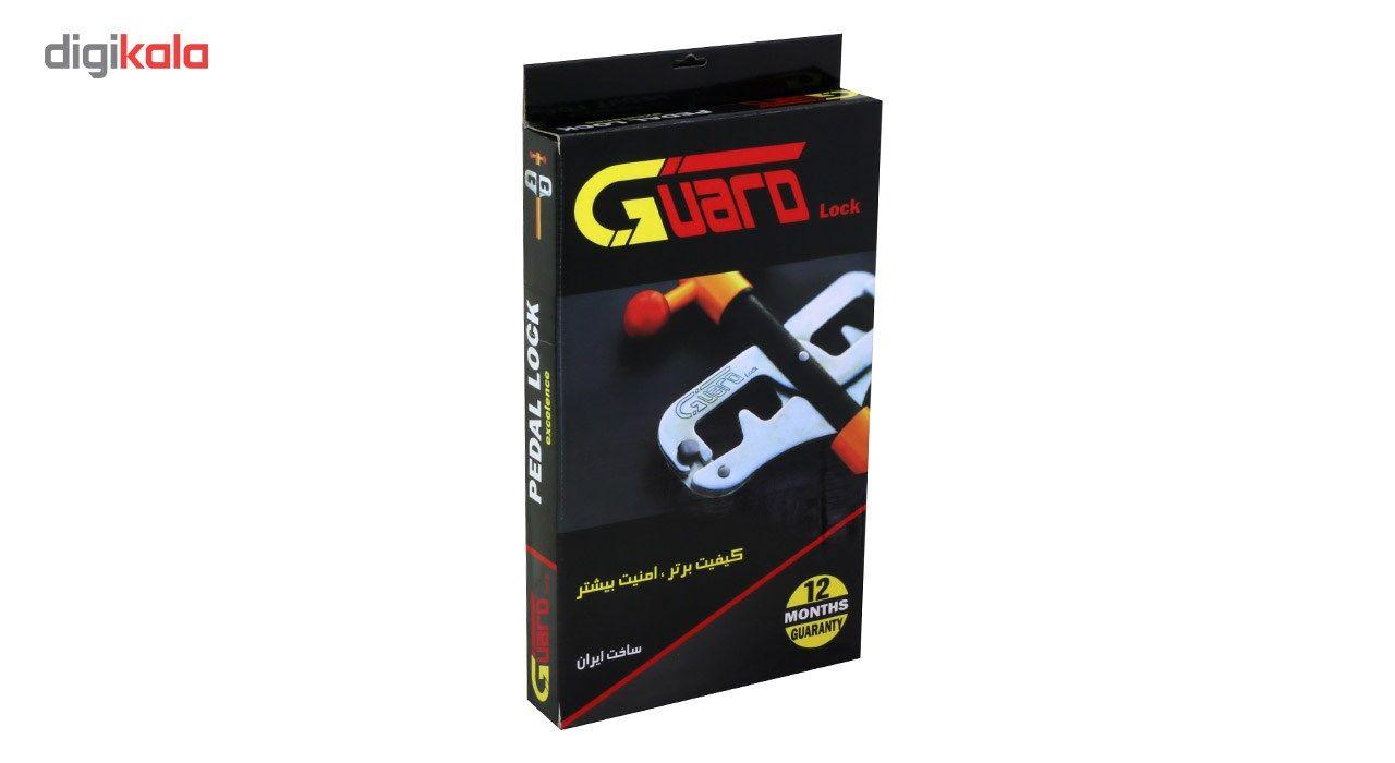 قفل پدال خودرو  گارد مدل G01 main 1 2