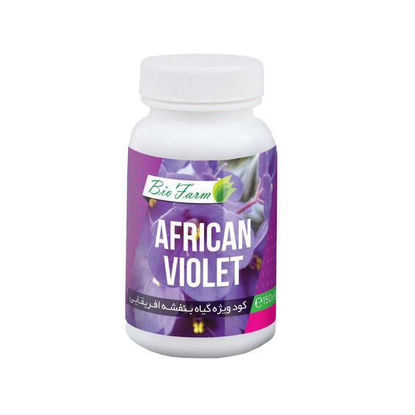کود مایع بیوفارم ویژه گیاه بنفشه آفریقایی حجم 150 سی سی