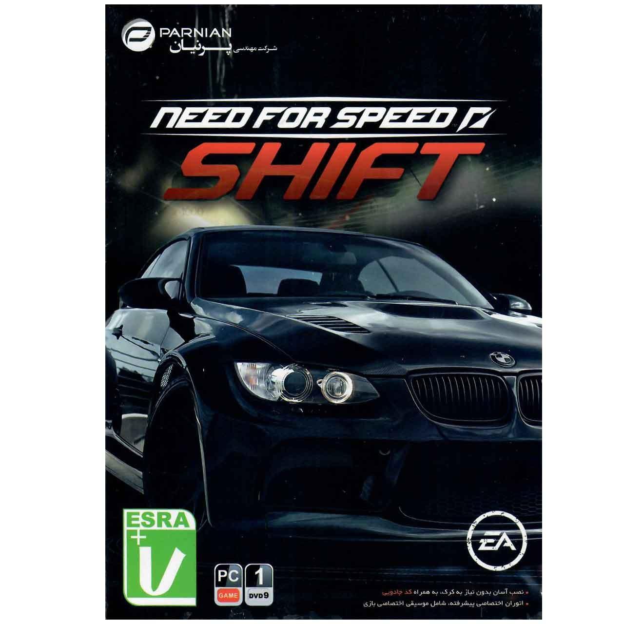 بازی کامپیوتری Need For Speed Shift مخصوص PC