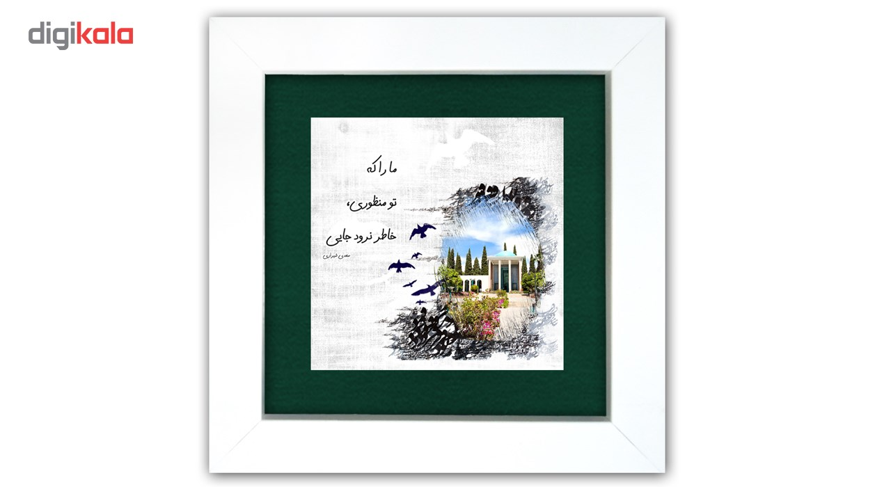 تابلو نگار ایرانی طرح 011