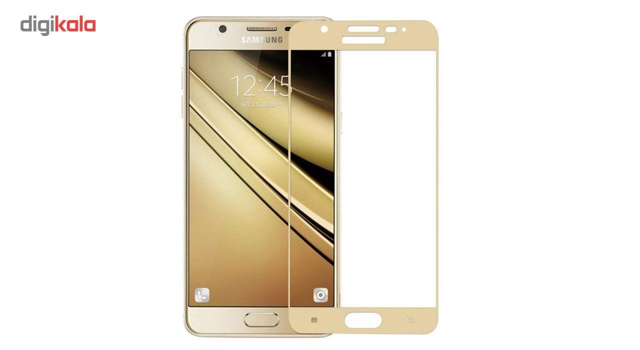 محافظ صفحه نمایش شیشه ای ریمو مدل Full Cover مناسب برای گوشی موبایل سامسونگ گلکسی J7 Prime main 1 2