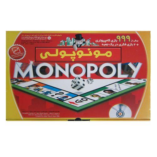 بازی فکری ارشیا مدل مونوپولی