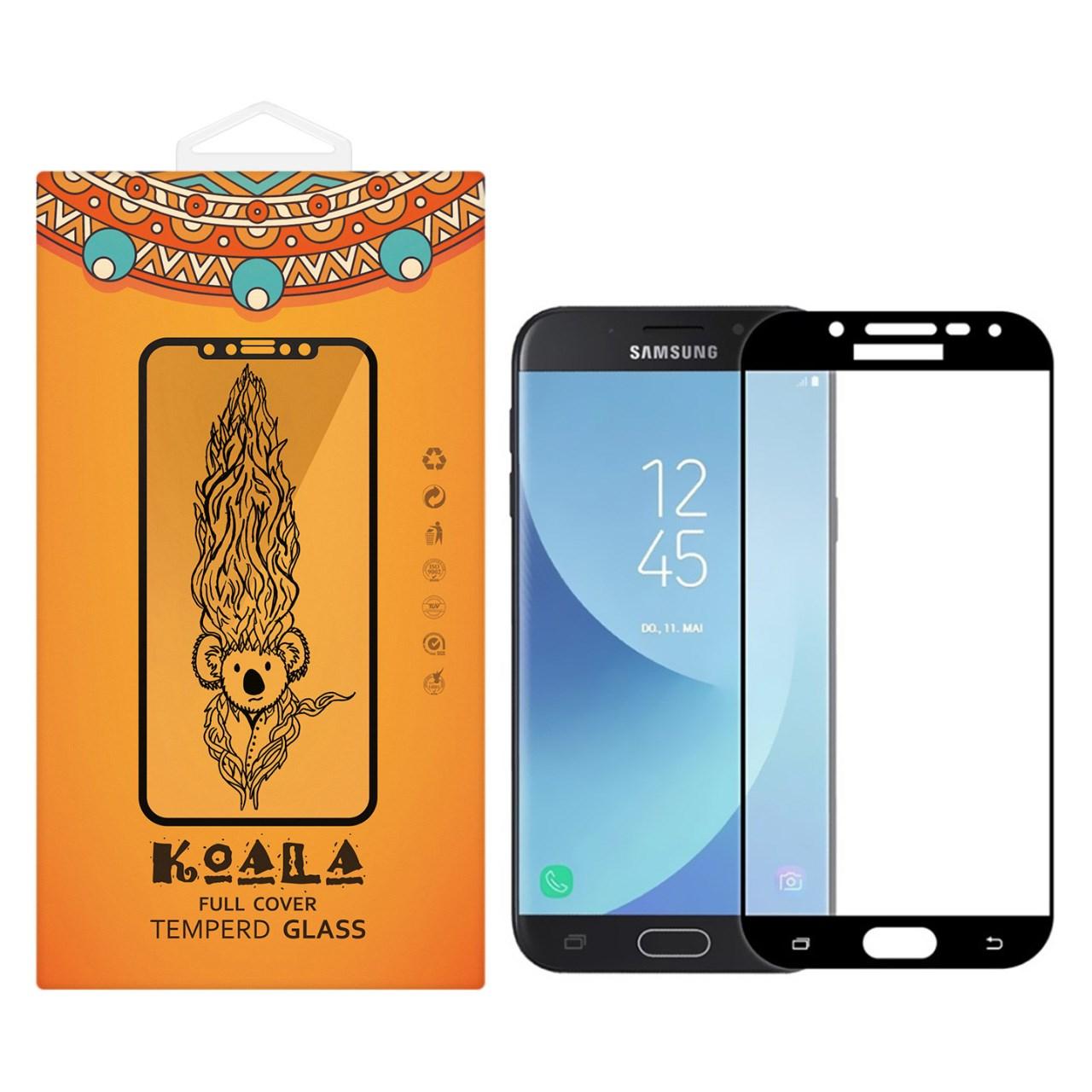 محافظ صفحه نمایش شیشه ای کوالا مدل Full Cover مناسب برای گوشی موبایل سامسونگ Galaxy J5 Pro