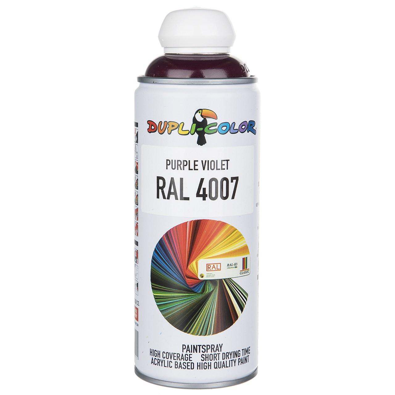 قیمت                                      اسپری رنگ بنفش دوپلی کالر مدل RAL 4007 حجم 400 میلی لیتر