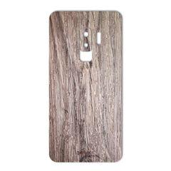 برچسب تزئینی ماهوت مدل Walnut Texture مناسب برای گوشی  Samsung S9 Plus