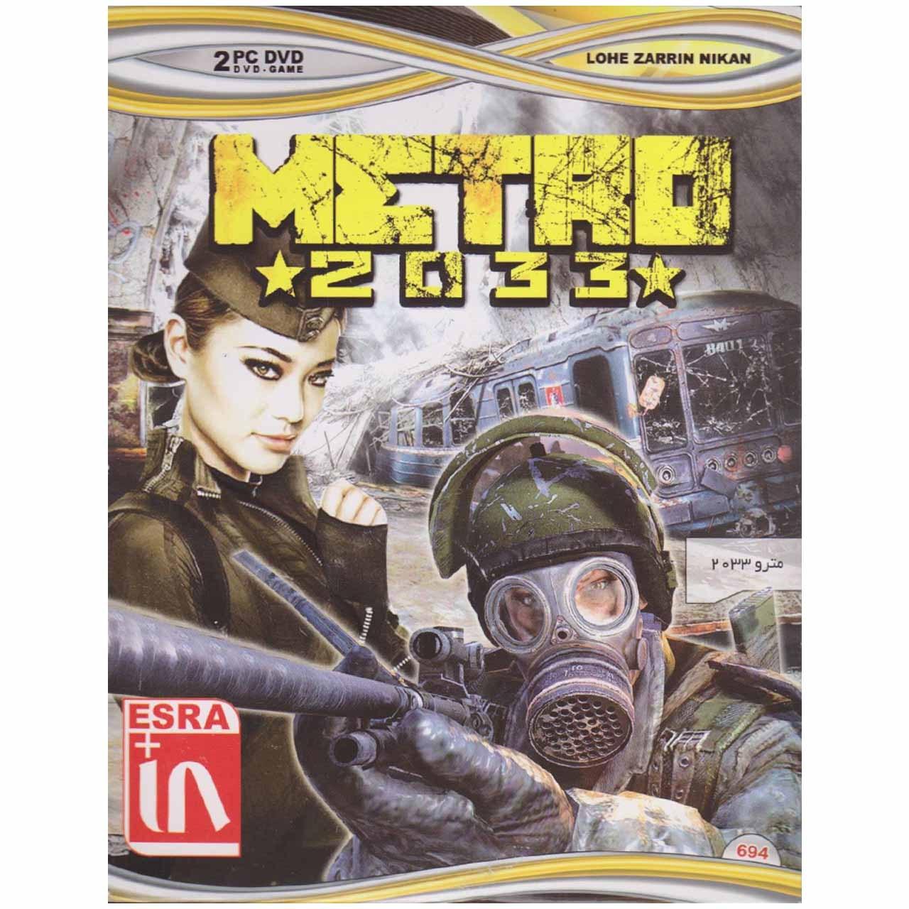 بازی Metro 2033 مخصوص PC