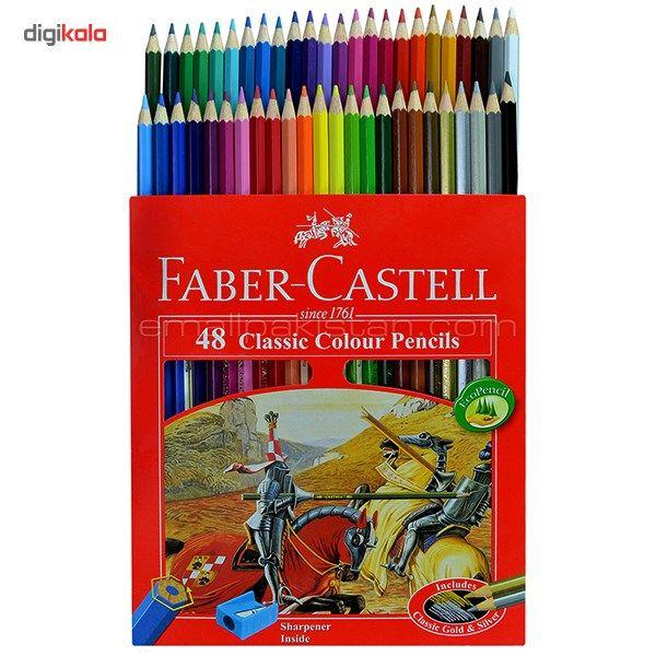 مداد رنگی 48 رنگ فابر-کاستل مدل Classic main 1 5