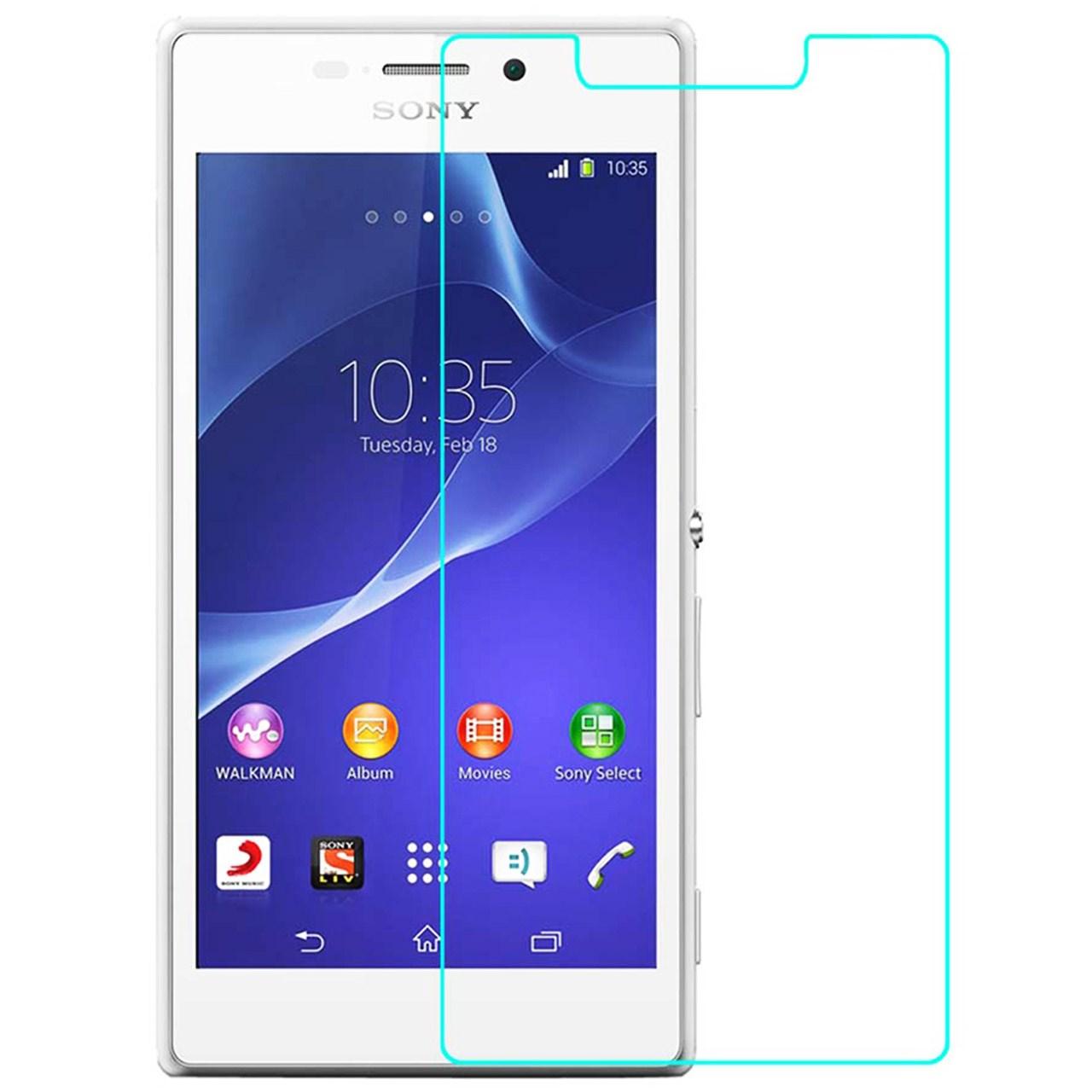 محافظ صفحه نمایش شیشه ای تمپرد مناسب برای گوشی موبایل سونی Xperia M2