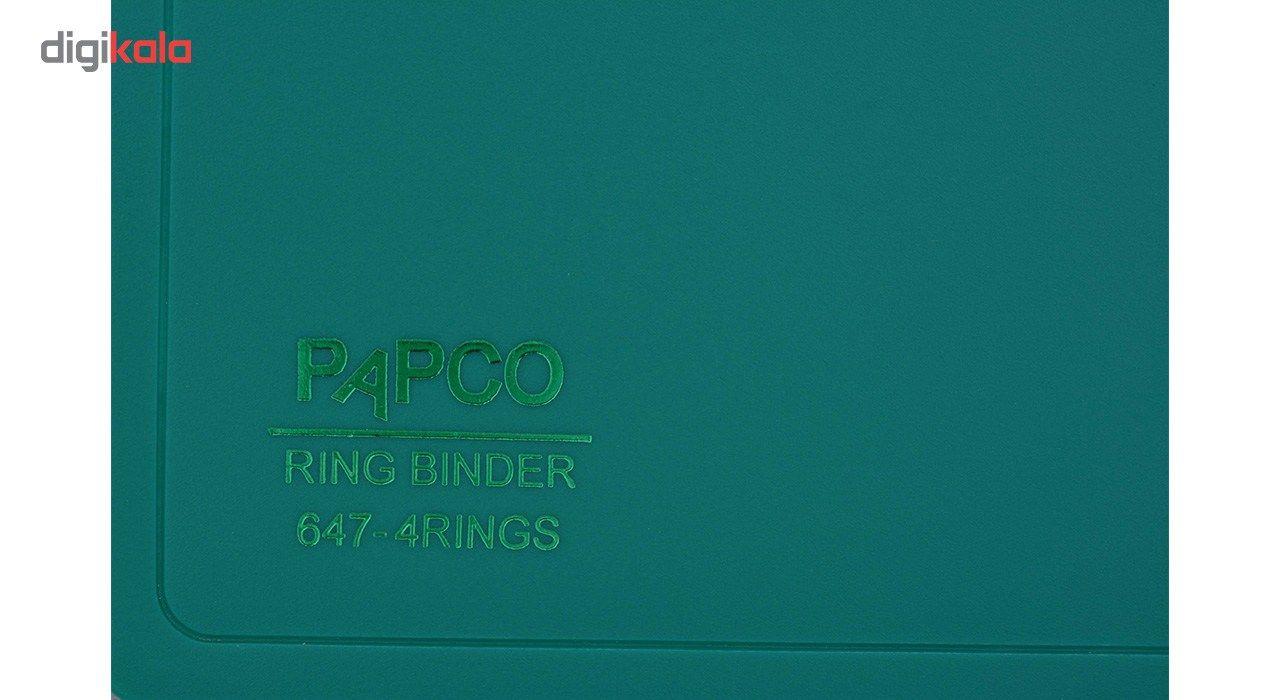کلاسور 4 حلقه پاپکو کد 647 سایز A4 main 1 22