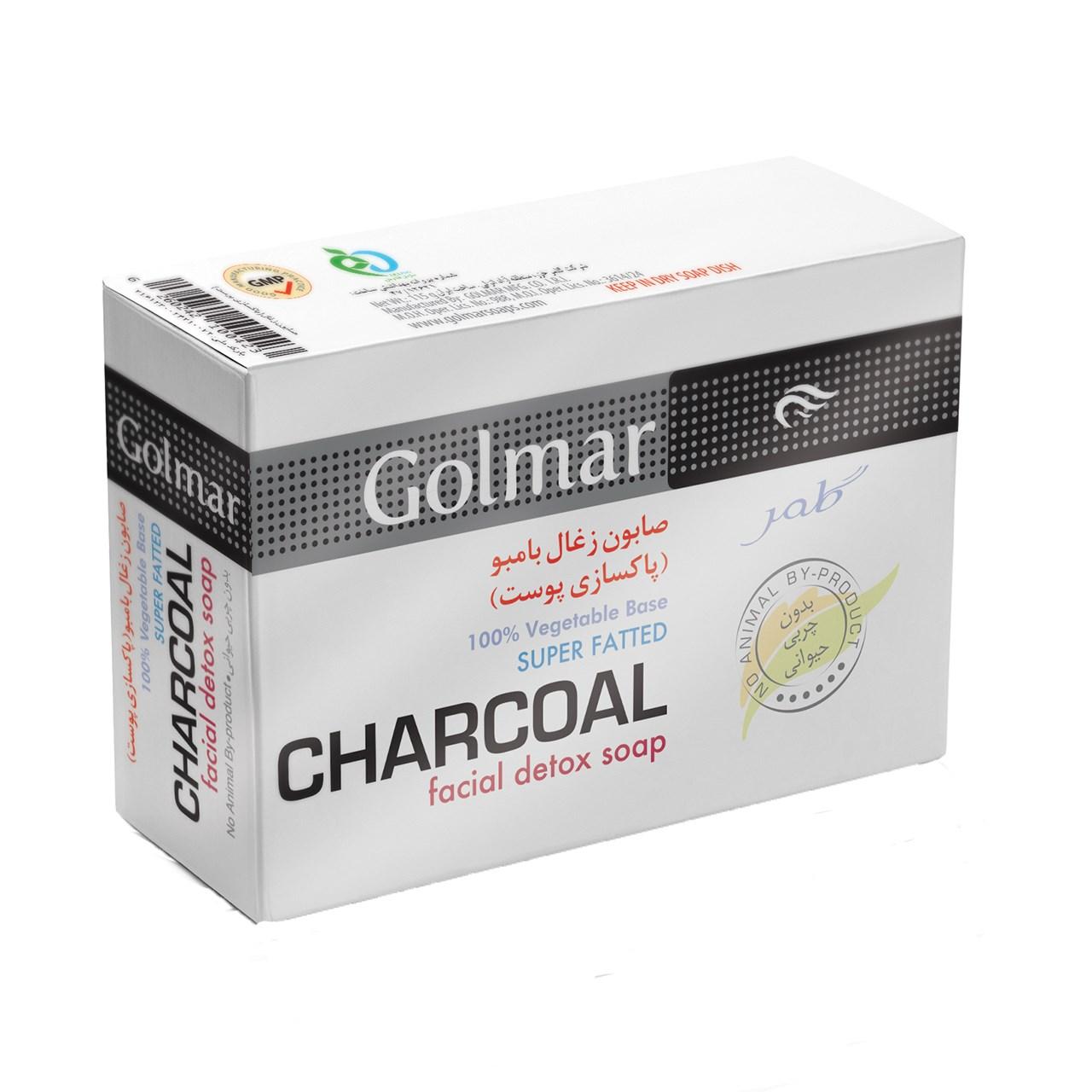 خرید                      صابون زغال گلمر مدل Charcoal مقدار 115 گرم