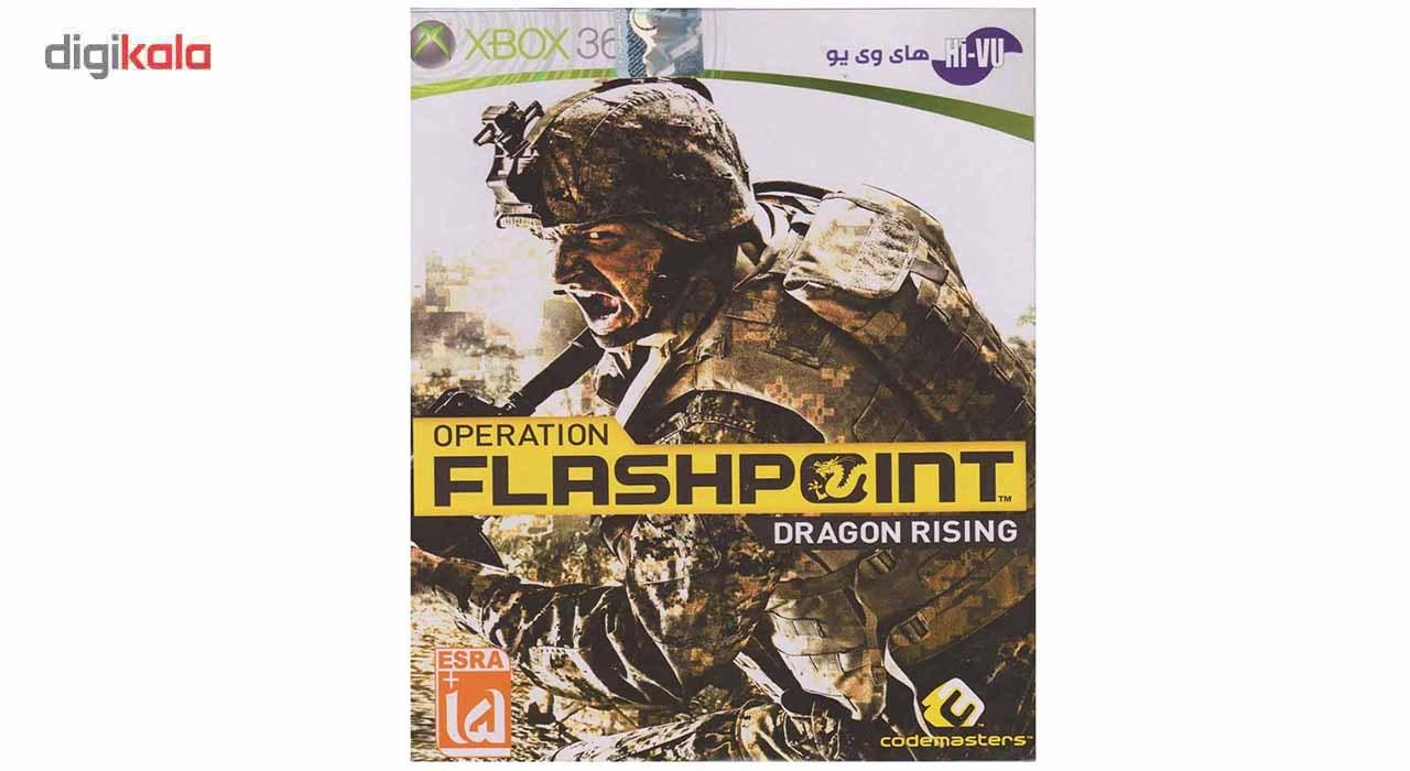 بازی Operation Flashpoint مخصوص ایکس باکس 360