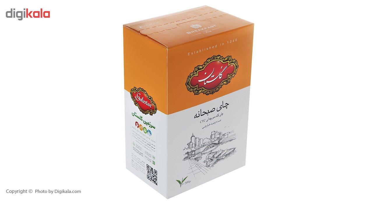 چای سیاه  صبحانه گلستان مقدار 500 گرم main 1 3