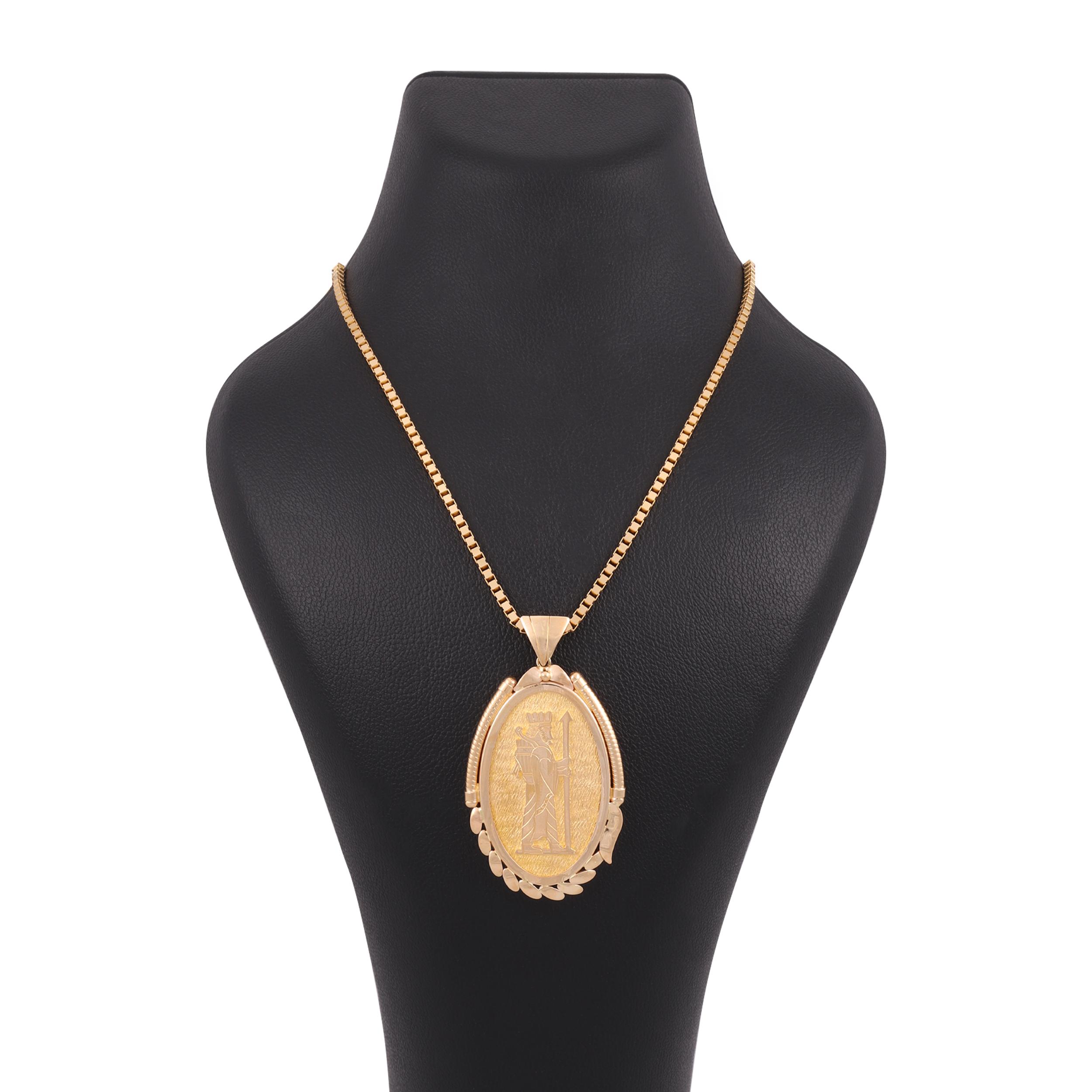 گردنبند طلا 18 عیار زنانه کد G678