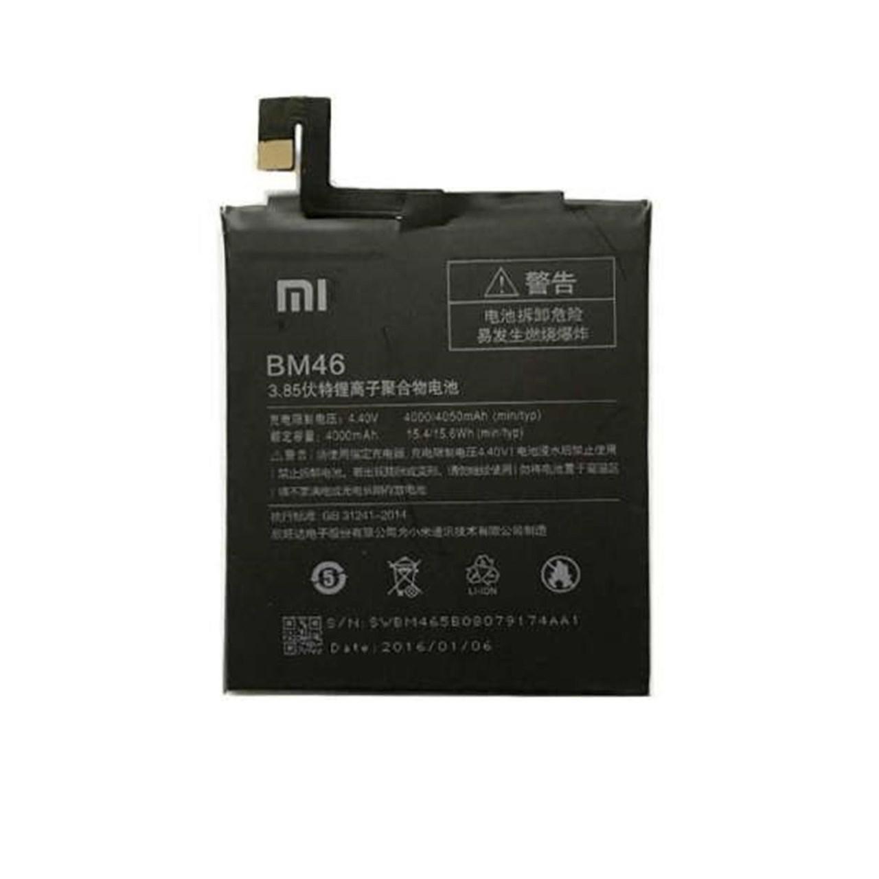باتری موبایل مدل BM46 مناسب برای گوشی Redmi Note 3