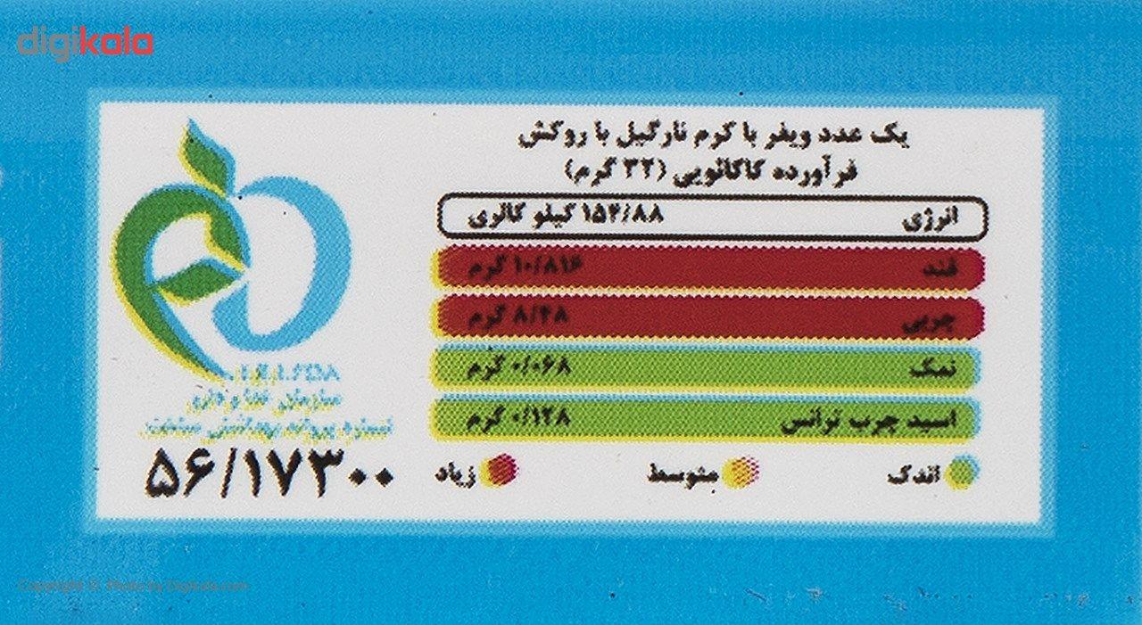 ویفر کاکائویی با کرم نارگیلی کوپا مقدار 32 گرم main 1 3
